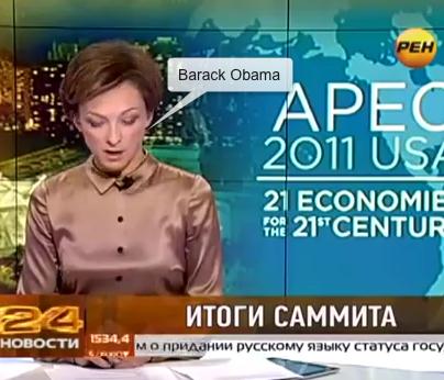 Capture d'écran 2011-11-22 à 2.25.57 PM